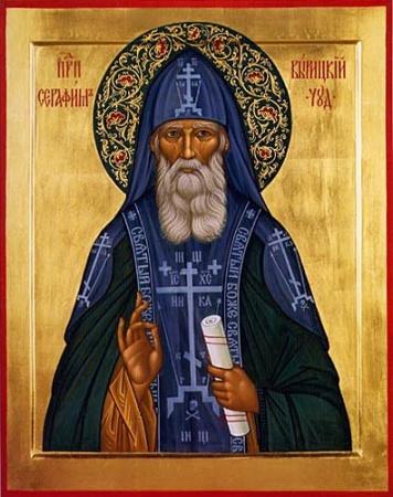 Утверждены тексты службы и акафиста  святому преподобному Серафиму Вырицкому