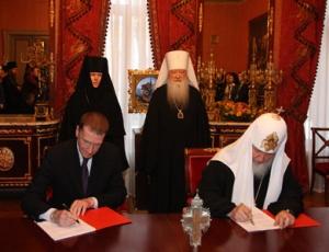 Новодевичий монастырь ждет комплексная научная реставрация