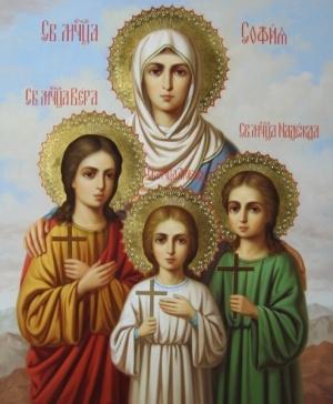 30 сентября - Святые мученицы Вера, Надежда и Любовь и мать их София (†137)