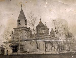 Священномученик Николай Байкинский