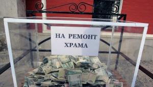"""Игуменья Ксения (Чернега): """"Законопроект, который сейчас разработан, не соответствует президентскому поручению и нуждается в серьезной доработке"""""""