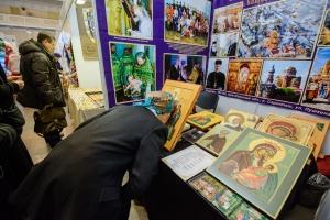 График православных выставок в 2016г