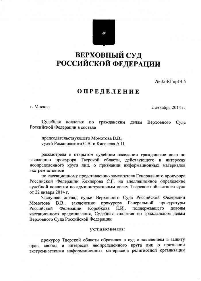 Новости тавдинского района