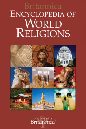 Британника. Энциклопедия мировых религий - Britannica Encyclopedia of World Religions