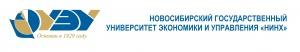 Всероссийский Антропологический семинар-коллоквиум состоится в Новосибирске