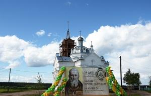 """""""Сегодня Церковь, повторяя служение о. Иоанна Кронштадтского и обращаясь к людям, умоляет и просит: храните веру православную, без которой наша погибель!"""""""
