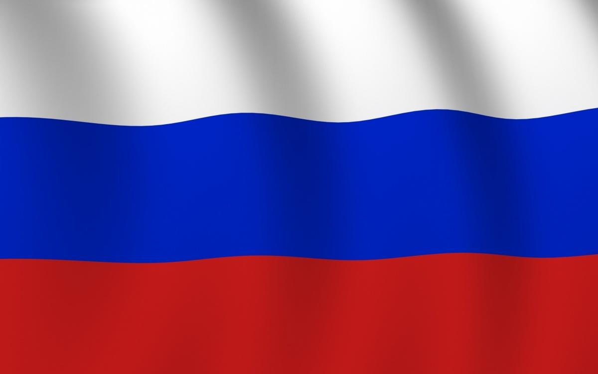 картинки фото флаг рф