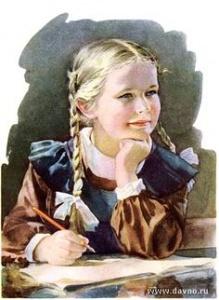 Юлия Панова. Замечательным родителям посвящается… (Заметки благодарного педагога)
