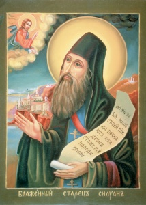 24 сентября - День памяти преподобного Силуана Афонского
