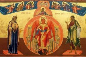 В столице Болгарии Софии богословы обсуждают учение о Софии Премудрости Божией
