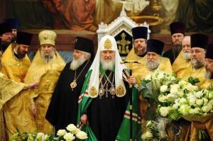 1 февраля - День интронизации Святейшего Патриарха Кирирлла
