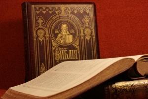 О двух фундаментальных ошибках в подходах изучения Библии.