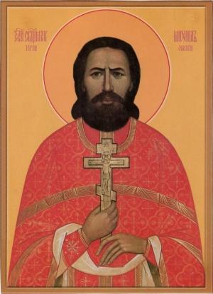 Священномученик Михаил Пятаев