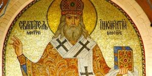 За Уралом создадут паломнический маршрут по пути святителя Иннокентия, апостола Сибири и Америки