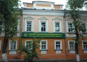 Рособрнадзор запретил прием в филиал Новосибирского ВУЗа