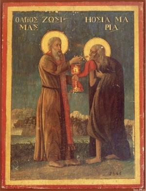 Четверток Великого канона – «Мариино стояние»