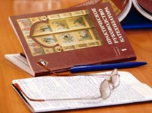 Где учат церковных специалистов?