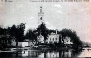 Моденская (Косинская) икона Богородицы - святыня у святого озера