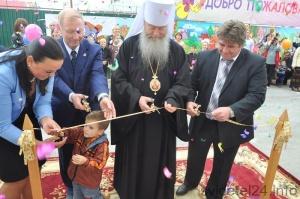 В Бердске появился православный детский сад