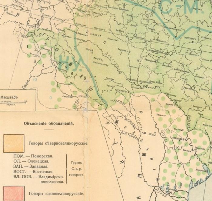 Диалектологическая карта русского языка в Европе. 1914 г.