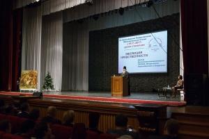 Пленарное заседание XX Новосибирских Рождественских образовательных чтений