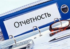 В России разработаны рекомендации по сокращению и устранению избыточной отчётности учителей