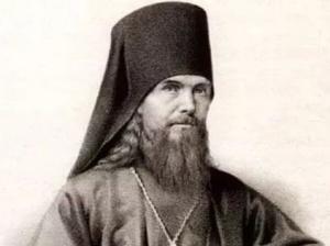 Благочестие в учении святителя Феофана Затворника