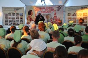 В Подмосковье пройдет главное молодёжное православное событие года - добровольческий форум «ДоброЛето-2017»