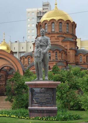 ЗАЯВЛЕНИЕ Новосибирской Епархии Русской Православной Церкви
