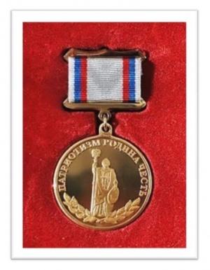 Преподаватели и инструкторы Кубанской казачьей спортивной школы Геленджикского Центра РФС «Баско» награждены почетной правительственной медалью «Патриот России»