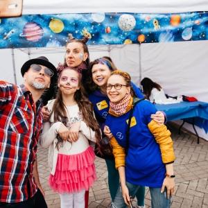 Санкт-Петербургский Детский хоспис отмечает 16-летие